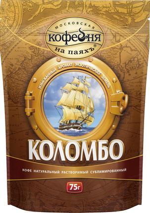 Кофе растворимый МКНП Коломбо, 75г