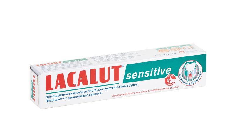 Зубная паста LACALUT Sensetive, 75мл