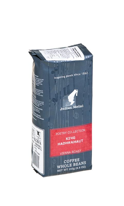 Кофе зерновой JULIUS MEINL King Hadhramaut, 250г