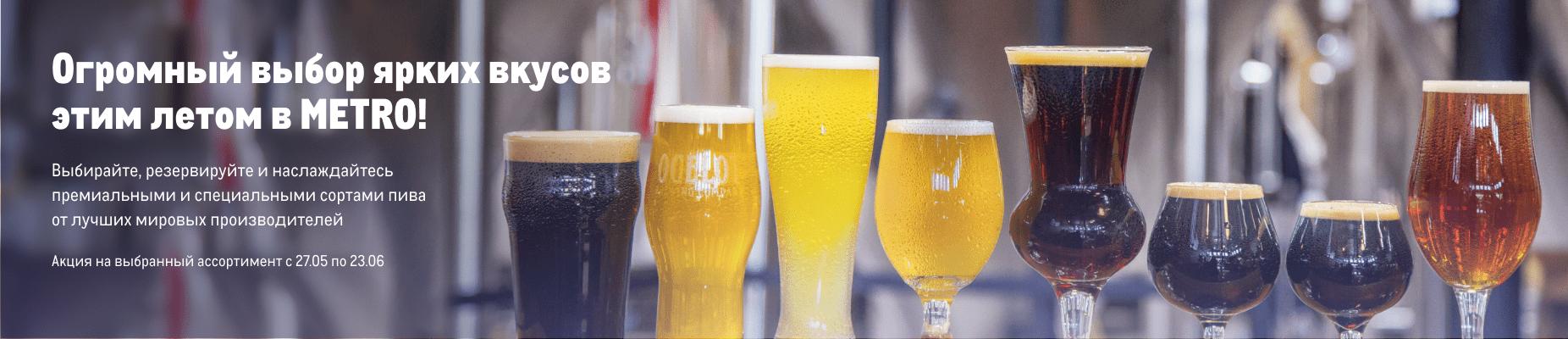 Пиво: от лагера до стаута