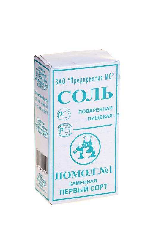 Соль САЛИНА ТРЕЙД первого помола, 1кг