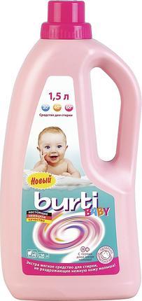 Жидкое средство BURTI Liquid Baby универсальное для стирки детского белья, 1,5л