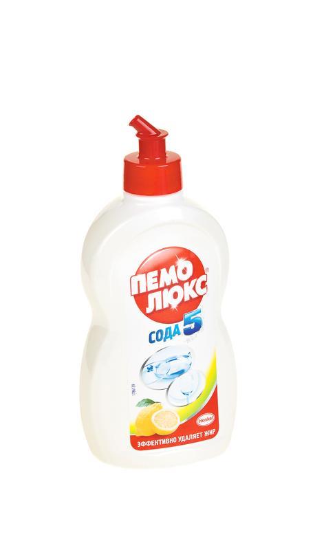 Жидкость ПЕМОЛЮКС для мытья посуды с лимоном, 450мл