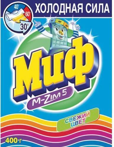 Стиральный порошок МИФ Автомат 3в1 Свежий цвет, 400г