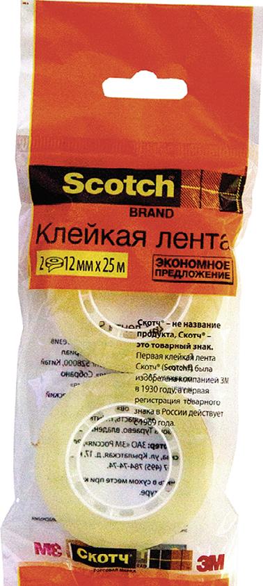 Канцелярская лента SCOTCH, 15мм