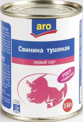 Свинина ARO тушеная ГОСТ 1С, 338г