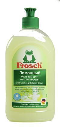 Средство для мытья посуды FROSCH Лимон, 500мл