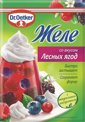 Желе DR. OETKER лесные ягоды, 45г