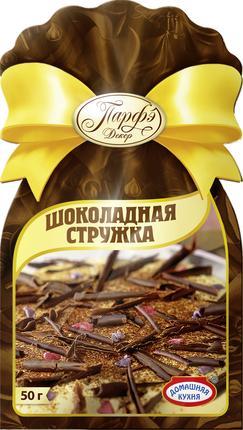 Стружка ПАРФЭ Шоколадная, 25г