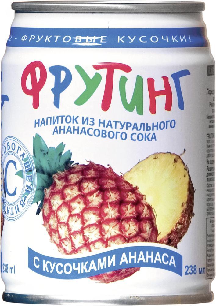 Напиток фруктовый FRUITING с кусочками ананас, 0,238л