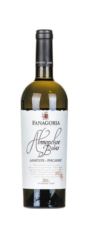 Алиготе вино белое сухое