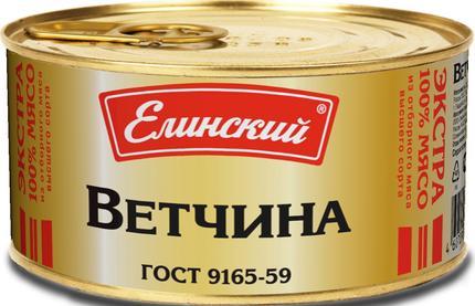 Ветчина тушеная ЕЛИНСКИЙ ПИЩЕВОЙ КОМБИНАТ,  325г