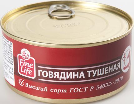 Говядина тушеная FINE LIFE ГОСТ, 325 гр