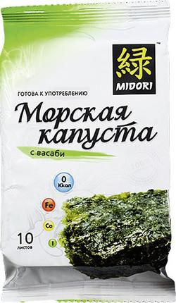 Чипсы нори MIDORI с васаби, 5 г