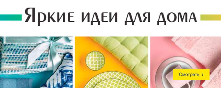 Заголовок-1