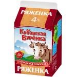 Ряженка КУБАНСКАЯ БУРЕНКА 4%, 475 г