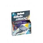 Кассеты для бритвенного станка GILLETTE mach3 , 2шт
