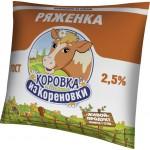 Ряженка КОРОВКА ИЗ КОРЕНОВКИ 2,5%, 450 г