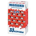 Молоко 33 КОРОВЫ стерилизованное 3,2%, 950 г