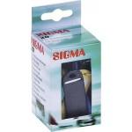 Брелоки SIGMA для ключей на клипсе