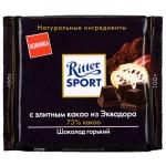 Шоколад RITTER SPORT горький с элитным какао из Эквадора 73%, 100г