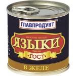 Языки свиные в желе ГЛАВПРОДУКТ, 250г