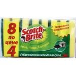 Губка для посуды SCOTCH-BRITE классическая, 8шт