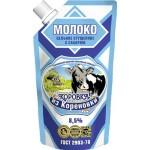 Сгущенное молоко КОРОВКА ИЗ КОРЕНОВКИ дой пак гост 8,5% , 270г