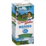 Молоко ДОМИК В ДЕРЕВНЕ стерилизованное нежирное 0,5%, 950г