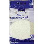 Рис круглозерный HORECA SELECT, 3кг