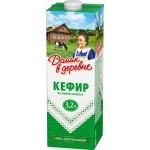 Кефир ДОМИК В ДЕРЕВНЕ 3,2%, 950г