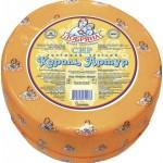 Сыр Король Артур ДОБРЯНА 50%, 8 кг