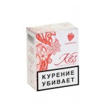 Сигареты KISS Клубника