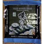 Листы нори МIDORI Nori Professional морские обжаренные, 50 шт х 145 г