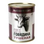 Говядина тушеная ЕЛИНСКИЙ ПИЩЕВОЙ КОМБИНАТ ГОСТ, 325г