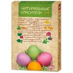 Пасхальный набор ДОМАШНЯЯ КУХНЯ серия натуральные красители для яиц