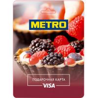 Подарочная карта на 300 рублей