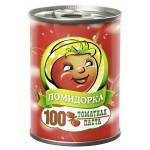 Томатная паста ПОМИДОРКА, 140г