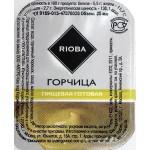 Дип-пот RIOBA горчица,18х25г