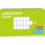 Сахар-рафинад ЧАЙКОФСКИЙ, 1кг