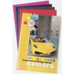 Цветная бумага HATBER А4 10 цветов, 10 листов
