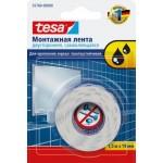 Лента TESA двусторонняя для крепления зеркал