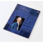 Дневник HATBER для музыкальных школ