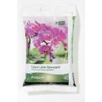 Грунт для орхидей POKON, 5л