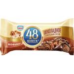 Мороженое 48 КОПЕЕК Шоколадное с шоколадным соусом, 192 г