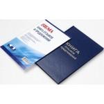Книга отзывов и предложений SIGMA A5, 96 листов