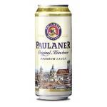 Пиво светлое PAULANER Original пшеничное железная банка, 0,5л