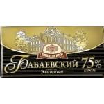 Шоколад БАБАЕВСКИЙ элитный какао 75%, 100г