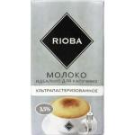 Молоко RIOBA ультрапастеризованное 3,5%, 1л