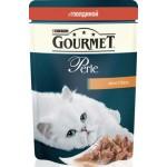 Корм для кошек GOURMET Perle мини-филе с говядиной, 85г